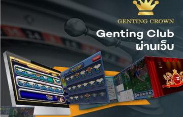 Casino genting
